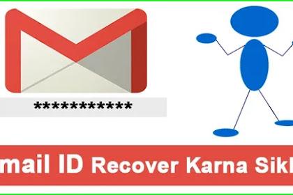 Gmail Id Recover Karna Sikhe-Bhula Hua Gmail Id Wapas Paye