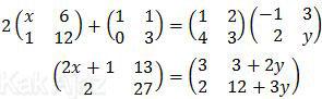 Operasi penjumlahan dan perkalian matriks untuk mendapatkan kesaamaan matriks