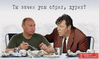 Наблюдатели сообщают об эскалации ситуации на Луганщине, - ОБСЕ - Цензор.НЕТ 9391