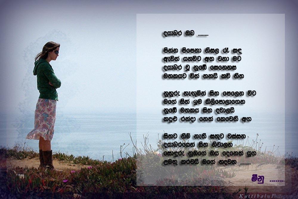 Husband Love Quotes Wallpapers Sinhala Poem