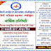 मैथिली साहित्य महासभा केर तेसर वार्षिक संगोष्ठी कैल्ह