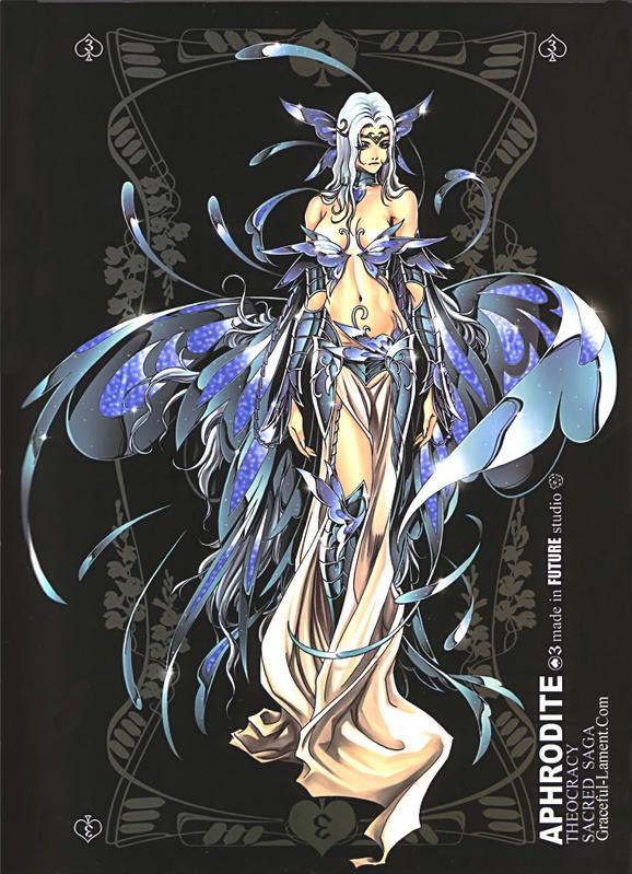 Trong thần thoại Hy Lạp , nữ thần Aphrodite là thần của sắc đẹp , tình yêu  và sự sinh nở . Aphrodite là một trong 12 vị thần trên đỉnh Olympus ...
