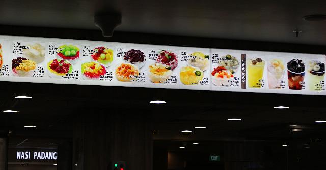 makan murah di bandara changi