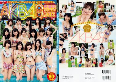 AKB48総選挙!水着サプライズ発表 2017 raw zip dl