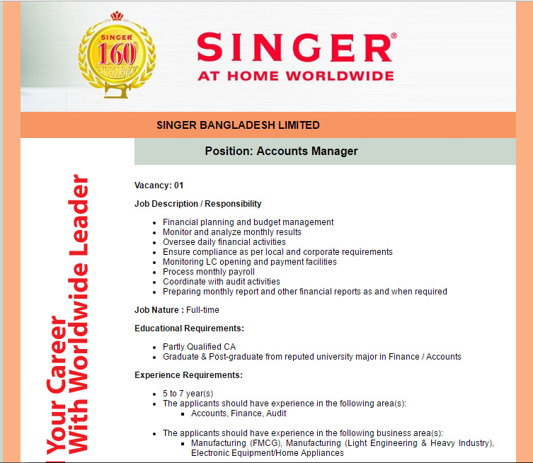 Singer Bangladesh Limited - Position: Accounts Manager - Job ...