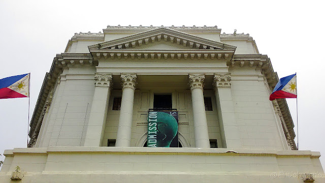 National Museum of Anthropology; Getaway to Manila; Philippines