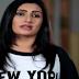 Haseena Moin Ki Kahani Episode 30 by Aplus on 26th March 2017