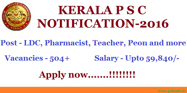 PSC Kerala, KPSC One time Registration, KPSC Notification