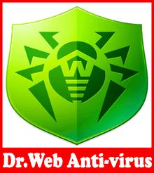 تحميل برنامج مكافحة الفيروسات Dr Web Antivirus للكمبيوتر