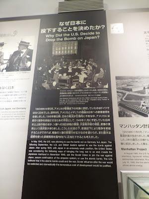 visite d'Hiroshima au Japon