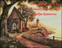 2-lyolya-krasavica