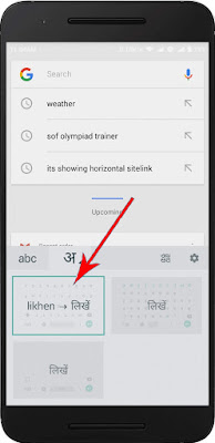 choose hindi typing method in indic keyboard