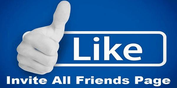 طريقة-دعوة-جميع-أصدقائك-للإعجاب-بصفحتك-علي-فيسبوك-بضغطة-واحدة