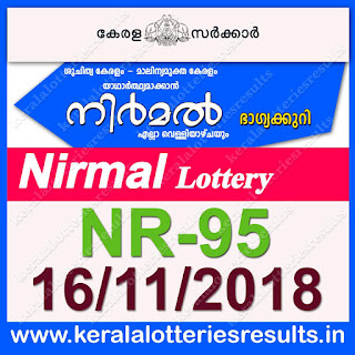"KeralaLotteriesresults.in, ""kerala lottery result 16 11 2018 nirmal nr 95"", nirmal today result : 16-11-2018 nirmal lottery nr-95, kerala lottery result 16-11-2018, nirmal lottery results, kerala lottery result today nirmal, nirmal lottery result, kerala lottery result nirmal today, kerala lottery nirmal today result, nirmal kerala lottery result, nirmal lottery nr.95 results 16-11-2018, nirmal lottery nr 95, live nirmal lottery nr-95, nirmal lottery, kerala lottery today result nirmal, nirmal lottery (nr-95) 16/11/2018, today nirmal lottery result, nirmal lottery today result, nirmal lottery results today, today kerala lottery result nirmal, kerala lottery results today nirmal 16 11 18, nirmal lottery today, today lottery result nirmal 16-11-18, nirmal lottery result today 16.11.2018, nirmal lottery today, today lottery result nirmal 16-11-18, nirmal lottery result today 16.11.2018, kerala lottery result live, kerala lottery bumper result, kerala lottery result yesterday, kerala lottery result today, kerala online lottery results, kerala lottery draw, kerala lottery results, kerala state lottery today, kerala lottare, kerala lottery result, lottery today, kerala lottery today draw result, kerala lottery online purchase, kerala lottery, kl result,  yesterday lottery results, lotteries results, keralalotteries, kerala lottery, keralalotteryresult, kerala lottery result, kerala lottery result live, kerala lottery today, kerala lottery result today, kerala lottery results today, today kerala lottery result, kerala lottery ticket pictures, kerala samsthana bhagyakuri"