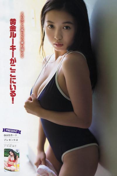 Maiko Tohno 遠野舞子, Young Magazine 2020 No.11 (ヤングマガジン 2020年11号)