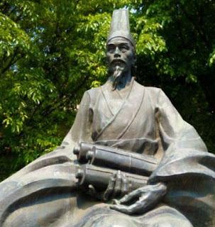 chen shou statue