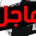 اعتقال ناشطين قبل محاكمة عدلان ملاح