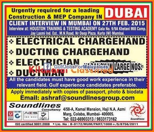 Dubai Leading Construction & MEP Company Jobs - Gulf Jobs