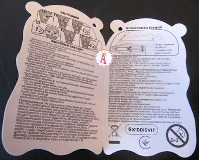 Инструкция к ChatiCreams