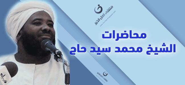 تحميل محاضرات محمد العريفي mp3