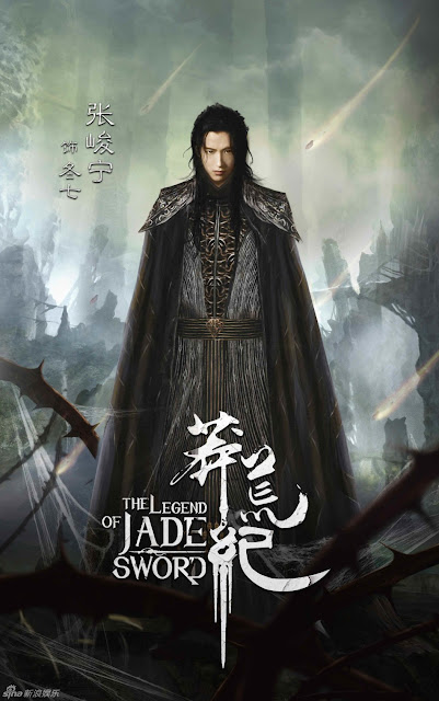 Zhang Jun Ning in Legend of Jade Sword