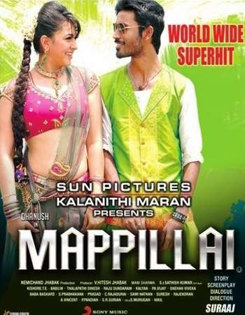 Mappillai 2011 Full Movie Download
