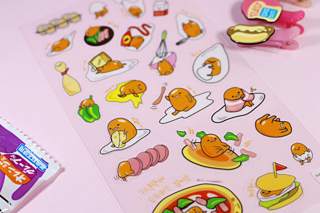 Gudetema Sticker Set january girl unboxing video cute little items adorable toys review