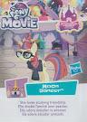 My Little Pony Wave 21 Moon Dancer Blind Bag Card