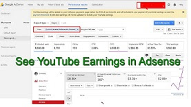 How to check your YouTube earnings IN GOOGLE adsense