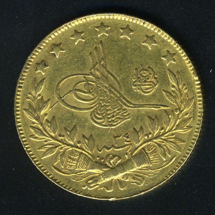 Turkish Gold Coins 100 Kurush Gold Coin 1293 34 World