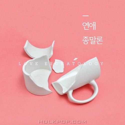 SUDA BAND – 연애종말론 – Single
