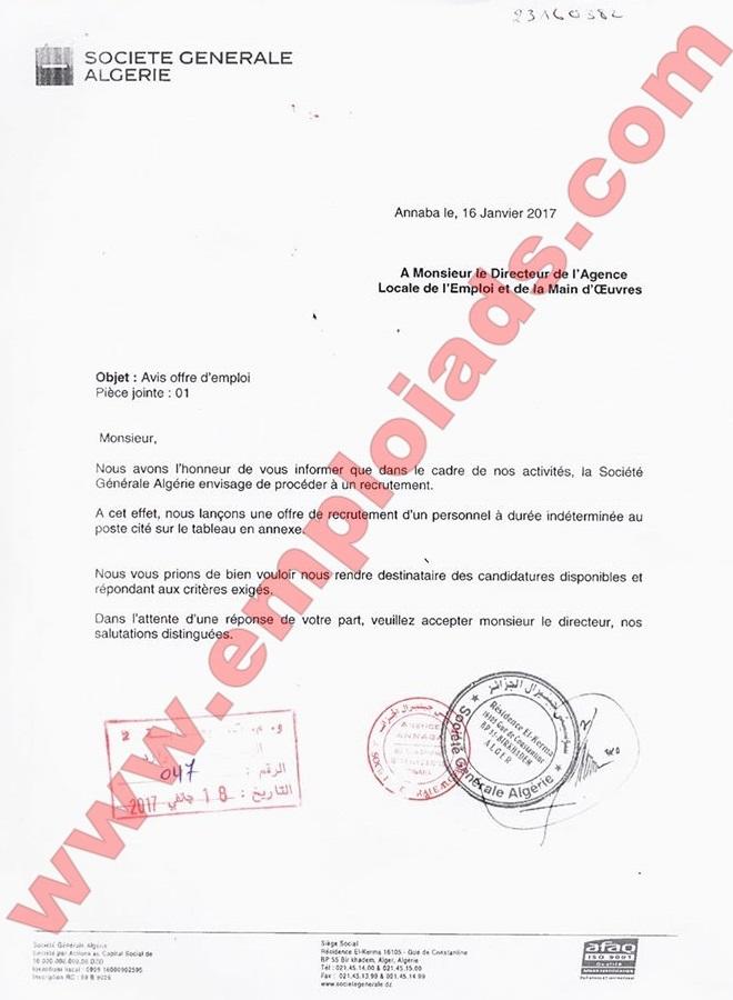 اعلان مسابقة توظيف ببنك SOCIETE GENERALE ALGERIE ولاية عنابة جانفي 2017