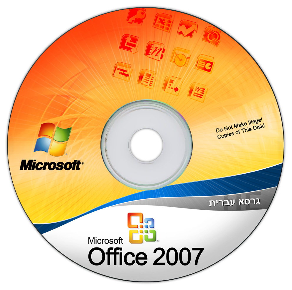 microsoft word cd