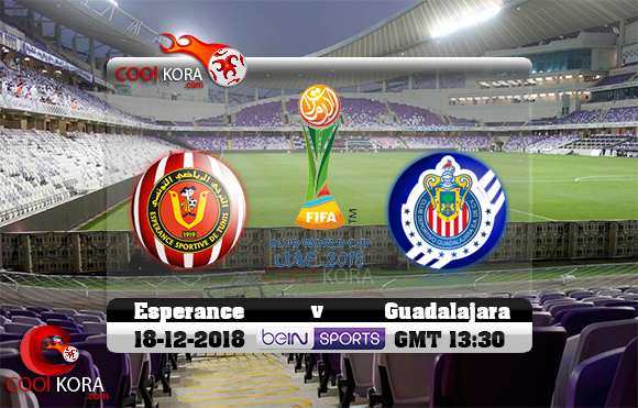 مشاهدة مباراة الترجي وديبورتيفو غوادالاخارا اليوم 18-12-2018 في كأس العالم للأندية