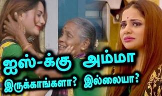 Sendrayan's mother misunderstands