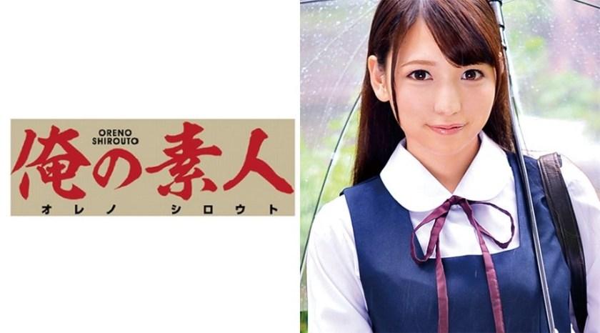 CENSORED ORETD-152 Ena-chan, AV Censored