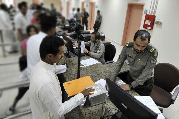 عاجل ..الجوازات السعودية تصدر توضيح هام لليمنيين المقيميين على أراضيها