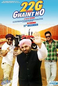 Watch 22G Tussi Ghaint Ho Online Free in HD