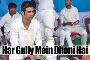 Har Gully Mein Dhoni Hai