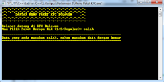 Screenshot Run Program 7