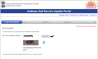 aadhar card update, change or correction online image1