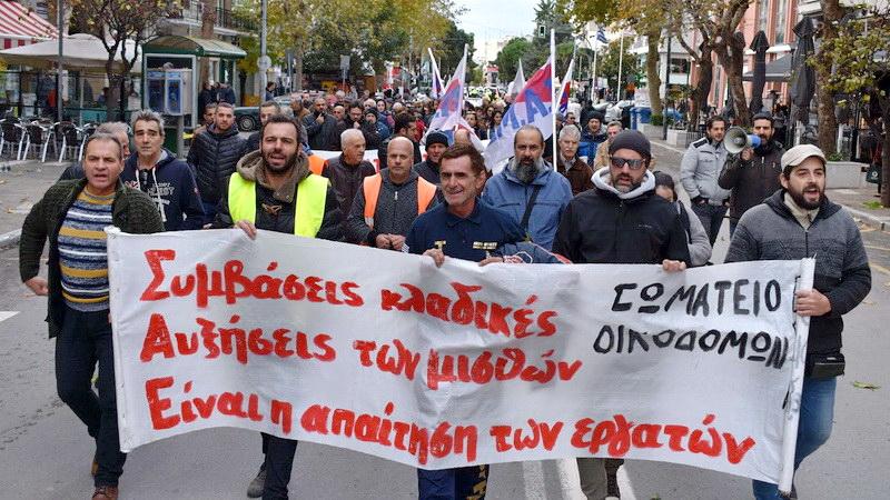 Μαχητική απεργιακή κινητοποίηση του ΠΑΜΕ στην Αλεξανδρούπολη