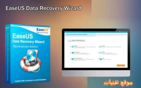 https://www.te9nyat.com/2018/11/easeus-data-recovery.html