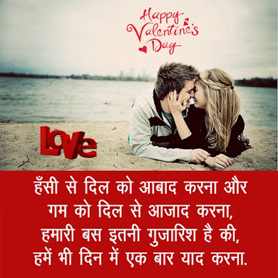 Happy Valentine's Day Quotes for Girlfriend, Wife, Lover