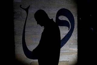 Yatsıdan namazından Sonra Okunacak Dua Ayetleri