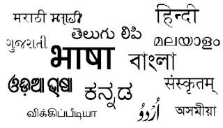 sikhi nahi jabaan, watan se juda hue / jeene ki dod dhoop me ham kya