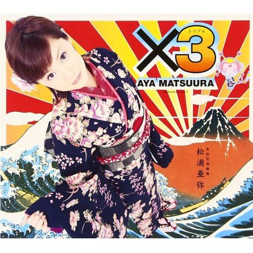 Aya Matsuura - X3 [FLAC   MP3 320 / CD]