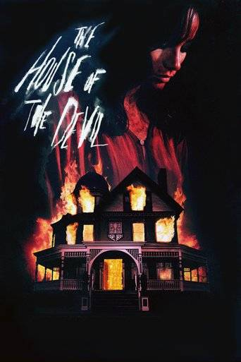 The House of the Devil (2009) ταινιες online seires oipeirates greek subs
