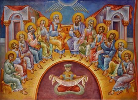 Други дан Свете Педесетнице - Духовски понедељак