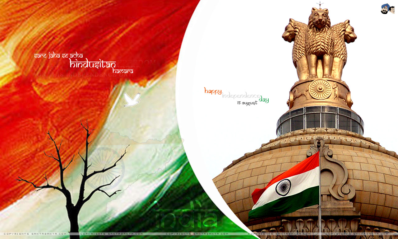 India Flag Theme: Beats Of ISBM SOT: Independence Day